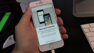 iPhone 7 128 (Red) из 2016 - цена ошибки 36.000₽ как разводят родителей на рефки