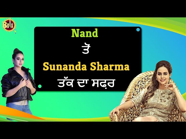 Sunanda Sharma Latest Interview | Main te Me || Balle Balle TV