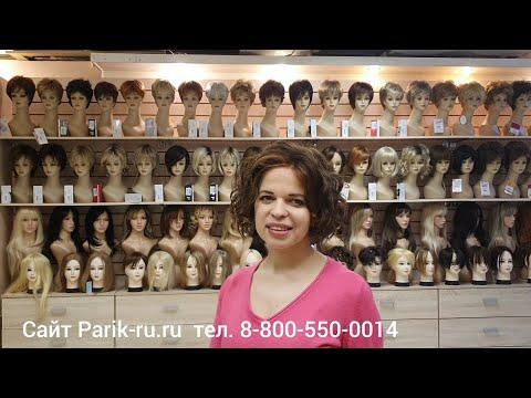 Немецкий парик Turn Ellen Wille. Магазин Parik-ru.ru