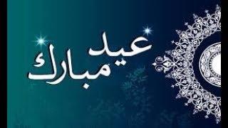 Saha Aidkoum El Adha !!!!!!!!!2017/1438