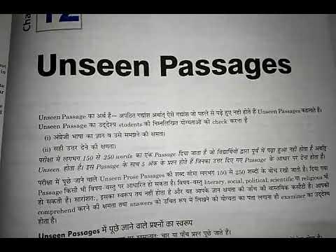 Unseen passage for intermediate classes