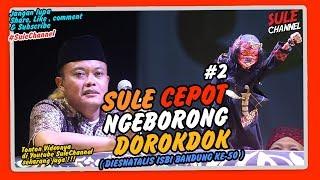 SULE & CEPOT Ngeborong Dorokdok ( Dalang DADAN SUNANDAR SUNARYA ) - 2 (wayanggolek) MP3