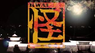 角川文庫に収録されている京極夏彦作品のプロモーションビデオです。 電...