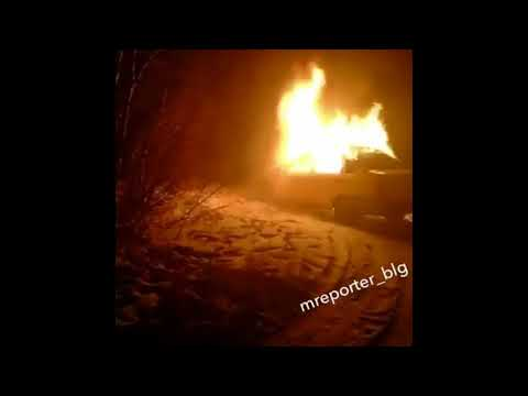 В Тынде убили таксиста и сожгли тело вместе с машиной