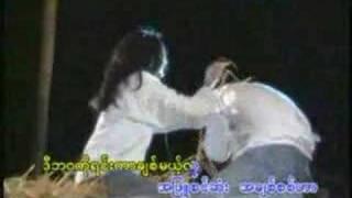 bawa_ne_yin_pyi_chit_me_thu - zaw paing