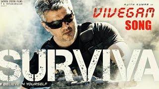 Surviva Song Review - Ajith's  Vivegam | Yogi B, Anirudh, Director Shiva | Lyrics