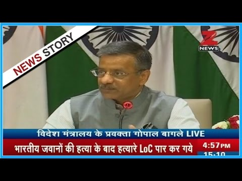 Press conference of Indian Foreign Ministry over Pakistan's vandalism