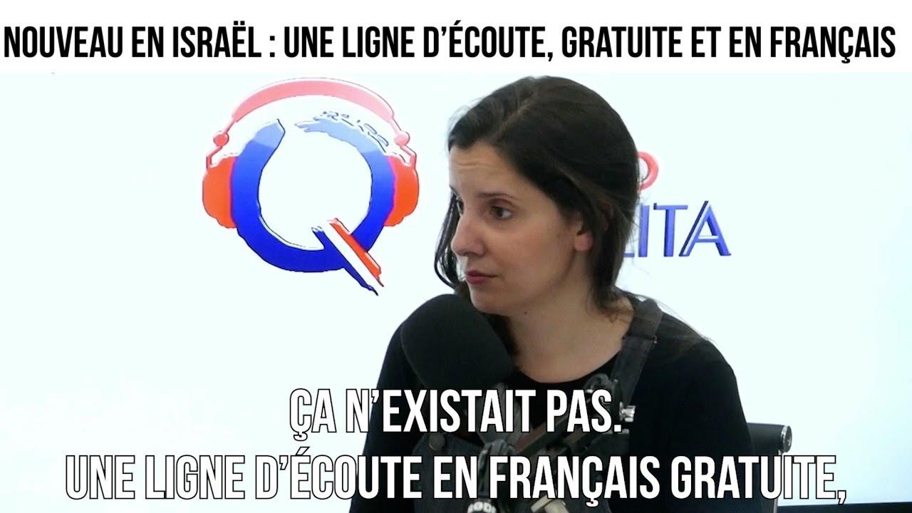 Nouveau en Israël : Une ligne d'écoute, gratuite et en français - Qualitime#87