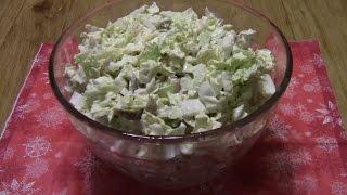 Салат из пекинской капусты,оливками и мясом курицы- легко и вкусно!!!