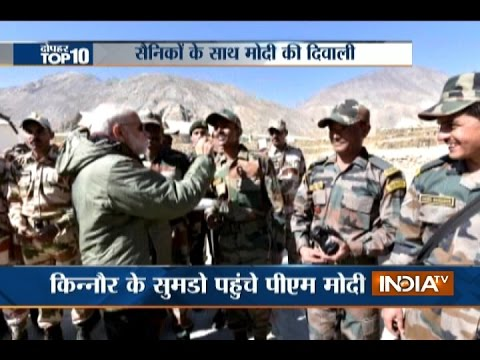 10 News in 10 Minutes | 30th October, 2016 - India TV