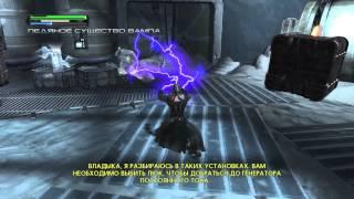 Прохождение Star Wars The Force Unleashed #14 DLC Хот