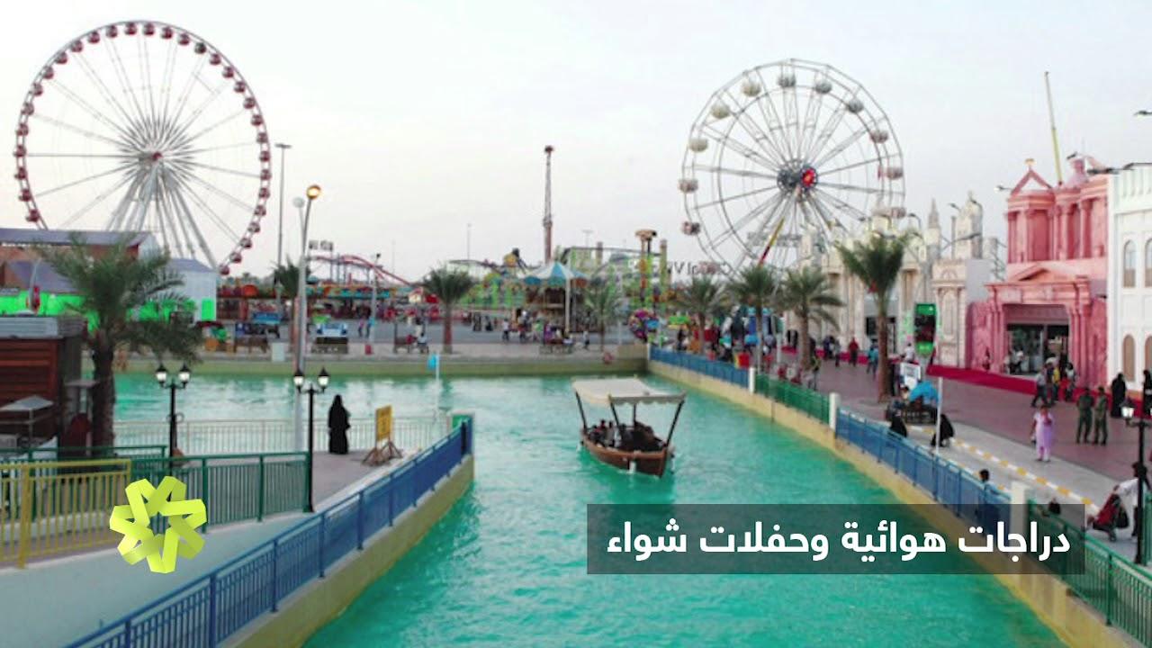حديقة الخور جنة تحرسها ناطحات السحاب Youtube