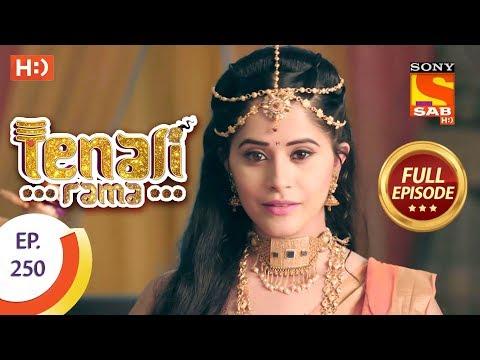 Tenali Rama - Ep 250 - Full Episode - 21st June, 2018