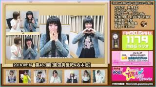 3rdシーズン 渡辺美優紀 みるきー 吉田朱里 アカリン nmb nmb48.