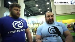 видео Купить защиту для обуви BIG с доставкой по России.