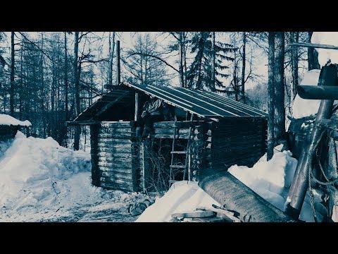 видео: Сборка сруба в тайге. Баня-гараж на охотничьем участке.