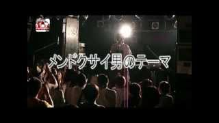 NBR LIVE @ Shinjuku RUIDO K4 (27/7/2012)