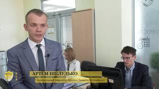 Центр защиты дольщиков Липецк