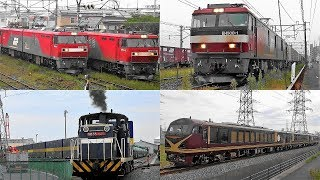 2018,9,20~21 貨物列車 いろいろいっぱい33本 大迫力の唸るモーターとディーゼルエンジン‼警笛‼ 重厚なジョイント音を奏で力走する仙台の貨物列車たち