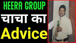 Heera Group Investor Mansoor Chacha advise to heera group investor's