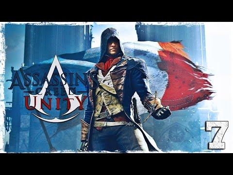 Смотреть прохождение игры Assassin's Creed: Unity. #7: Мадам Тюссо.