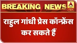 """Rahul Gandhi To Hold A PC Today After Francois Hollande's Revelation on """"Rafale Deal"""" 