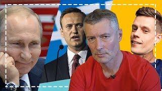 Сказочный закон. Два одиночества. Расследование Навального. Фильм Дудя. | Ройзман