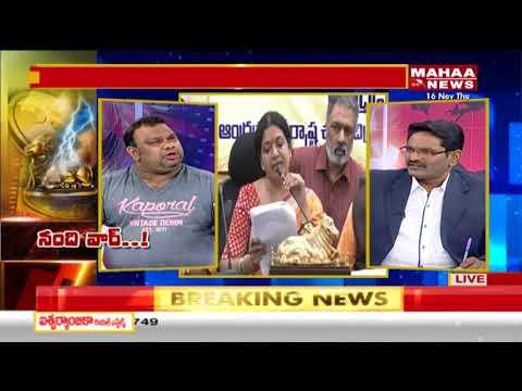 Kamma-Kapu Casteism Feelings Still Ruling Film Industry - Kathi Mahesh | Mahaa News