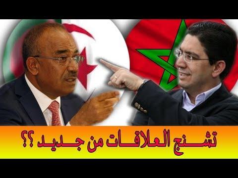 الأداة الماكرة التي استعملتها الجزائر تجاه المغرب وهذه آخر التطورات ؟