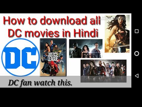 How To Download All DC Movies In Hindi (Road To DC Universe)- Unique Jaiswal