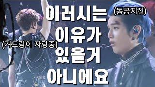 [NCT] 겨드랑이