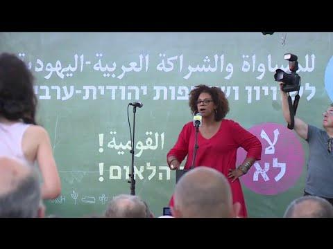 'World's Biggest Arabic Class' Held in Tel Aviv