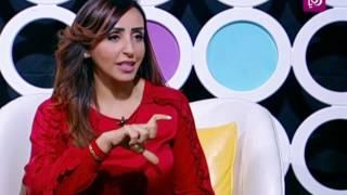 روان أبو عزام - لغات الحب الخمسة