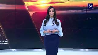 النشرة الجوية الأردنية من رؤيا 22-7-2018