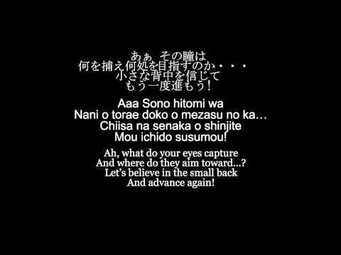 Клип Yoko Takahashi - Aoki Flamme