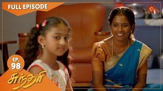 Sundari - Ep 98 | 31 July 2021 | Sun TV Serial | Tamil Serial