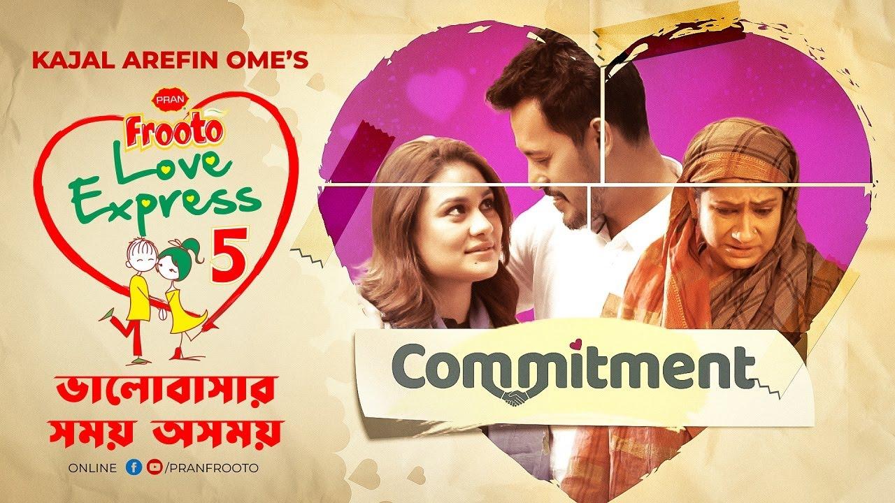 Valentine's Day Short Film | Commitment | PRAN Frooto Love Express 5 | Irfan Sajjad | Sabi | Mi