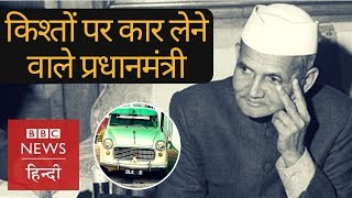 Lal Bahadur Shastri's life as Prime Minister and political journey (BBC Hindi)