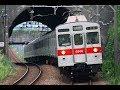 東急8500系 8606F デハ8506 南町田~つきみ野 前面展望 の動画、YouTube動画。