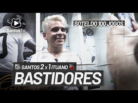 SANTOS 2 X 1 ITUANO   BASTIDORES   PAULISTÃO (13/03/21)