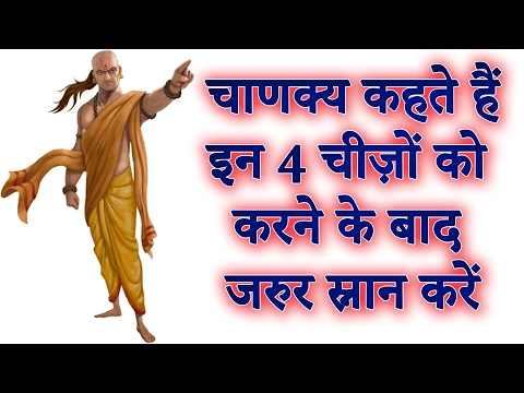 health tips in hindi according to Naturopathy 5 from YouTube · Duration:  3 minutes 32 seconds