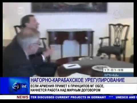 План МГ ОБСЕ по урегулированию Карабахского конфликта