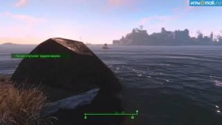 Бутылка с посланием в Fallout 4