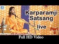 Download कृपारामजी  प्रवचन   ||   karparamji live satsang  part -5 || mangra punjla, jodhpur | MP3 song and Music Video