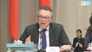 20181018行政院會後記者會(第3622次會議)