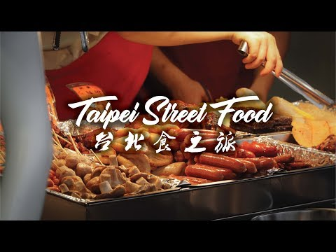 Taiwan Taipei Street Food | Night Market | 台湾台北美食天堂 | MUST EAT! 必吃!