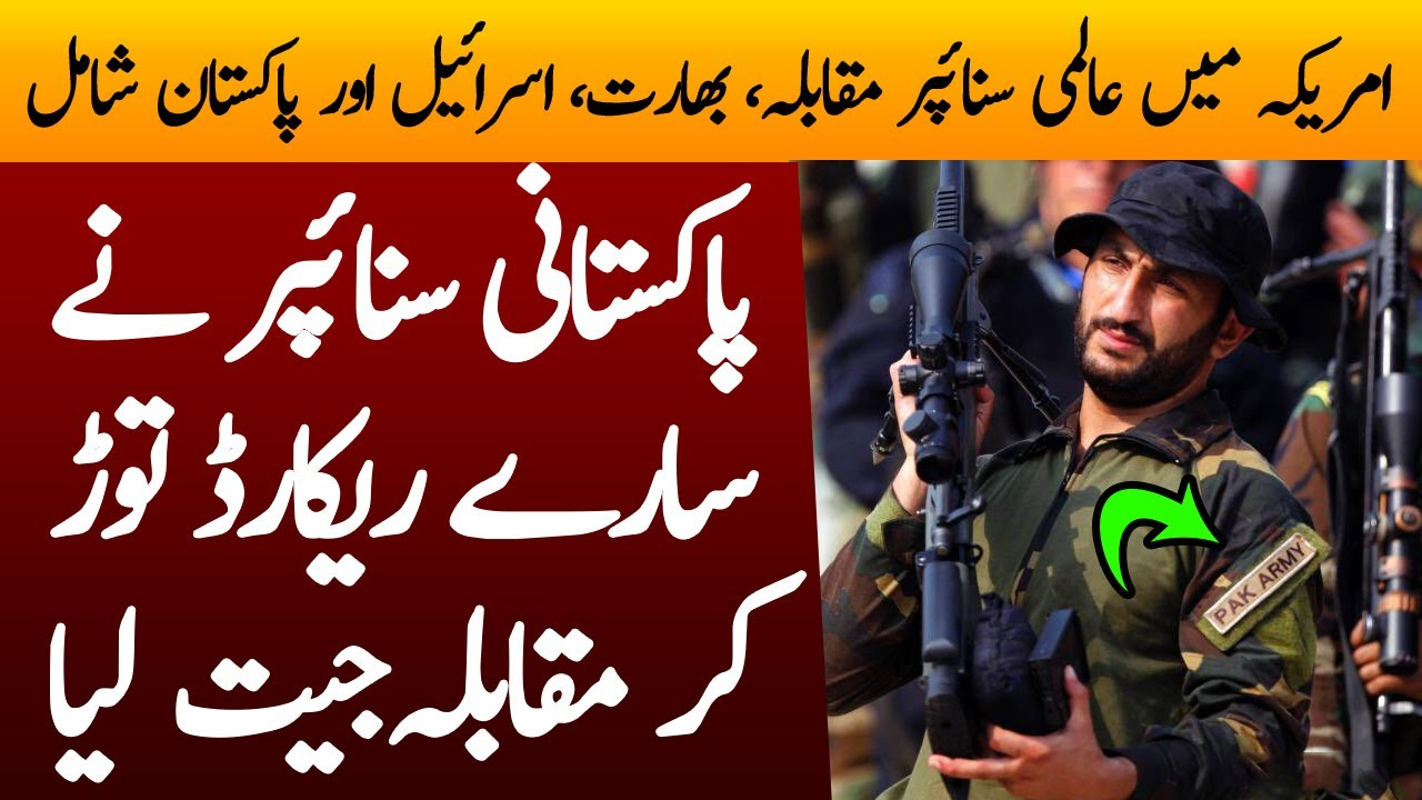 SNIPER | Ep08 | Pakistani Sniper Won Competition And Breaks All Records | Roxen Original