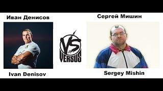 Иван Денисов против Сергея Мишина/ Denisov vs Mishin (kettlebell war)