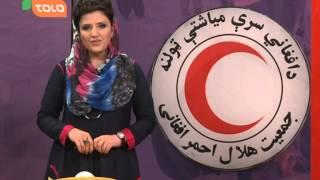 Isaar Lucky Draw - 06/06/2014 - Full Show / قرعه کشی خوش چانس ایثار - ١۶/ ۰۳/ ۱۳۹۳ - قسمت کامل