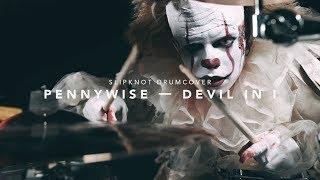Filmed by Andrew Nekrasov — https://instagram.com/adetue Drums: Ser...